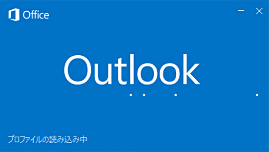 Outlook2016
